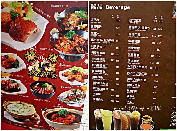 6菜單3.jpg