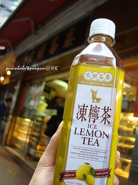 10凍檸茶.jpg