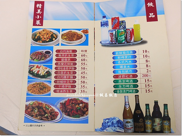5菜單2.jpg