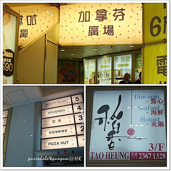 2廣場內招牌.jpg