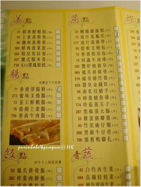8菜單2.jpg