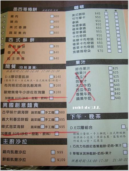 14菜單2.jpg