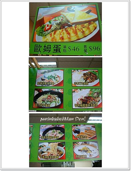 7菜色照片.jpg