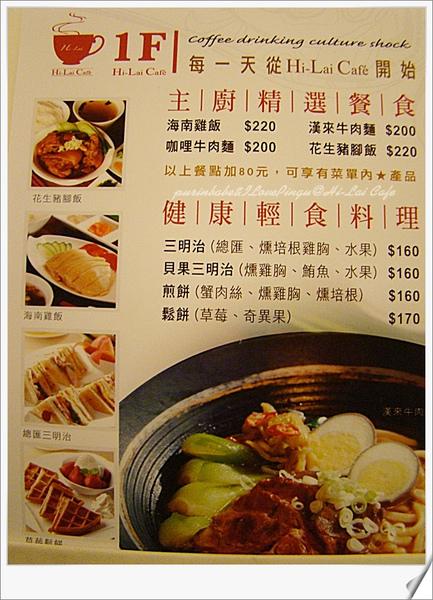3菜單1.jpg