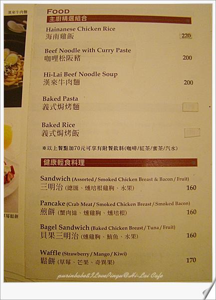 4菜單2.jpg