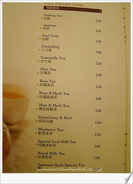 12飲料菜單2.jpg