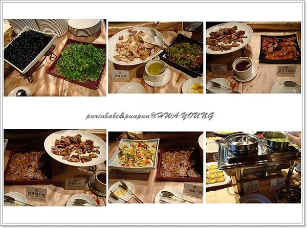 7冷盤菜式.jpg