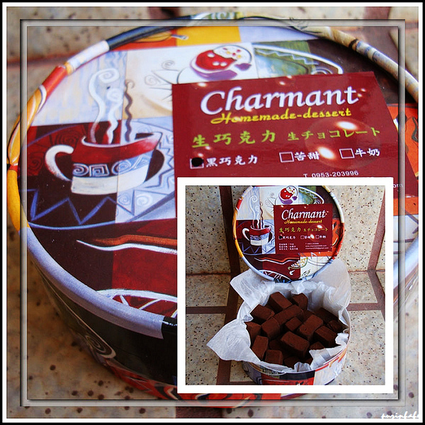 2黑巧克力打開_nEO_IMG.jpg