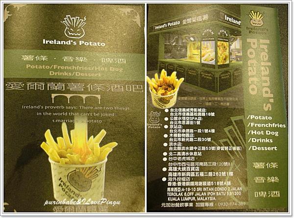 5瘋薯名片.jpg