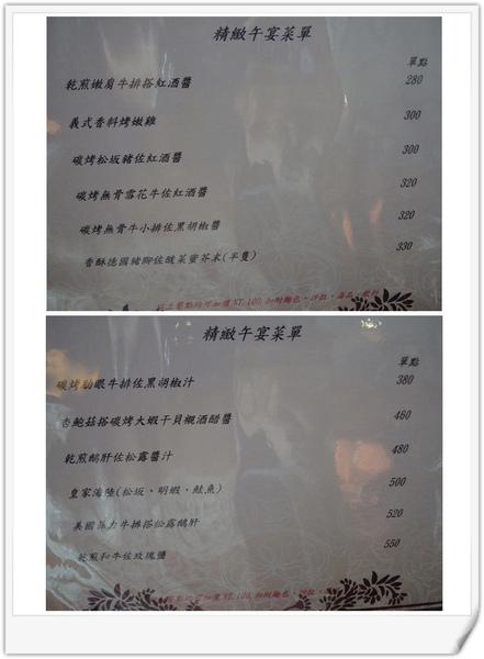 9菜單1.jpg