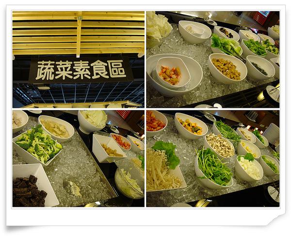 6素食蔬菜區.jpg