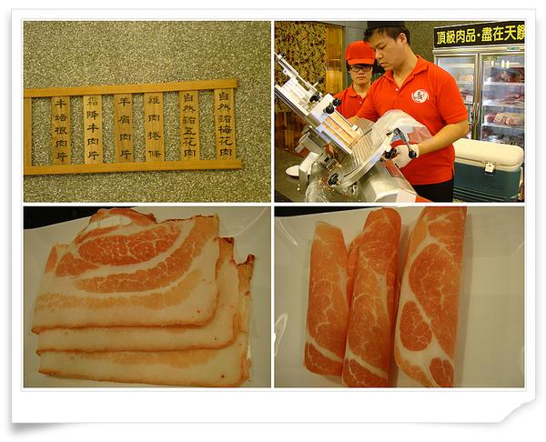20肉品1.jpg