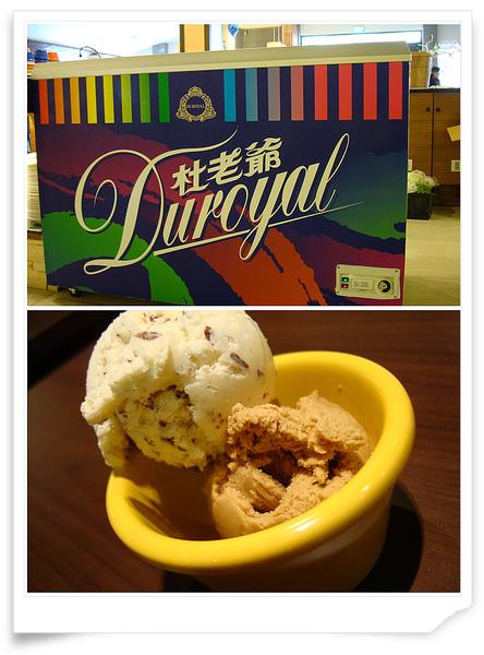 34杜老爺冰淇淋.jpg
