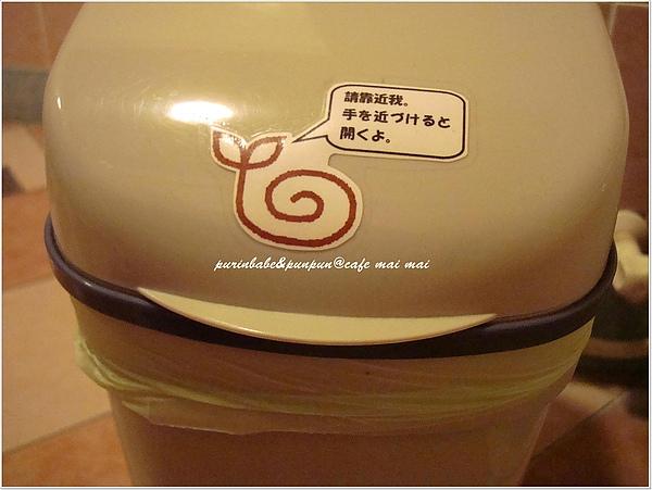 8電動垃圾桶.jpg