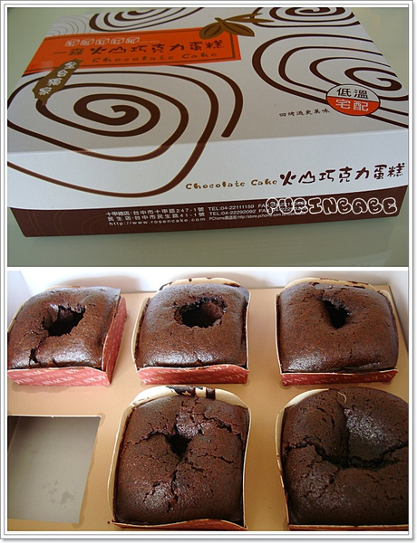 13巧克力盒子.jpg