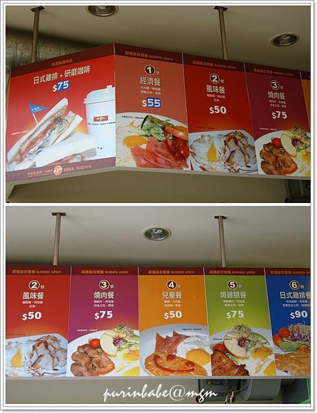 7菜單照片.jpg