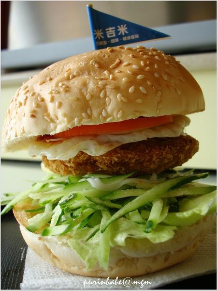 9漢堡.jpg