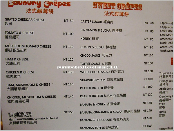 8菜單1.jpg