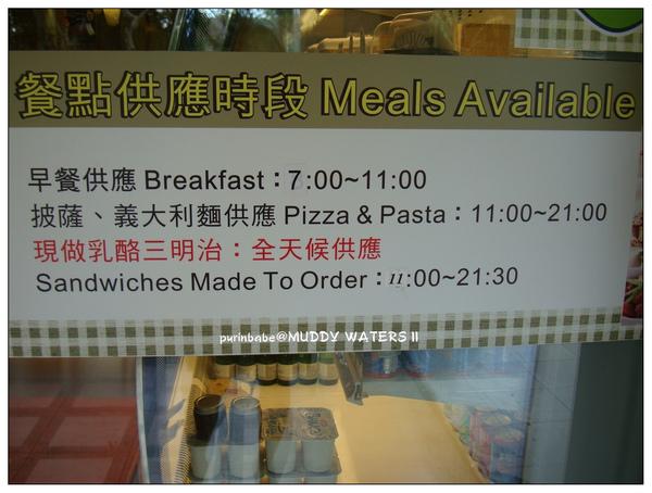 2供餐時段.jpg