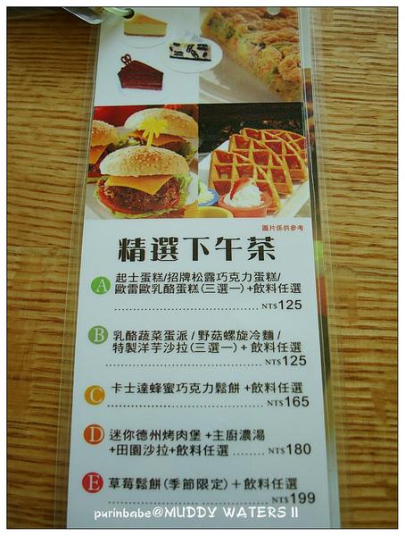 13菜單2.jpg