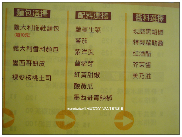15三明治菜單2.jpg