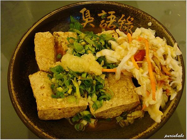 16脆皮臭豆腐.jpg