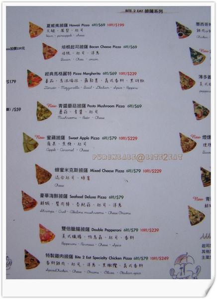 16菜單2.jpg