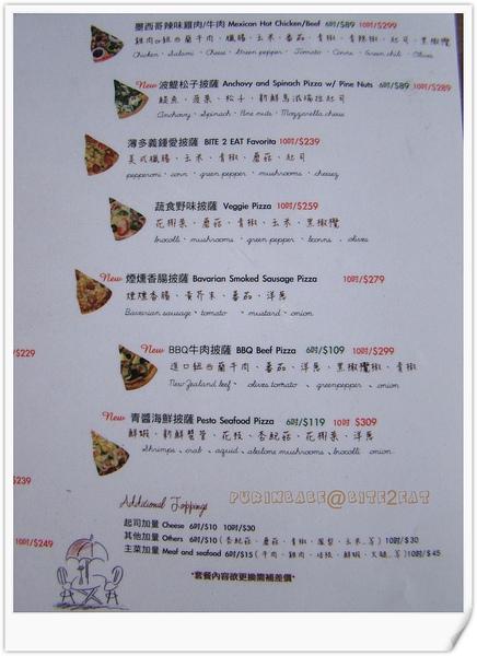 17菜單3.jpg