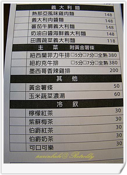 12菜單2.jpg