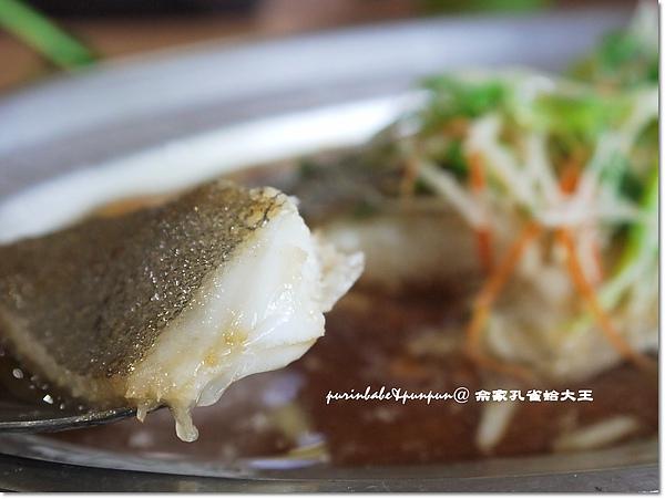 12鱈魚.jpg