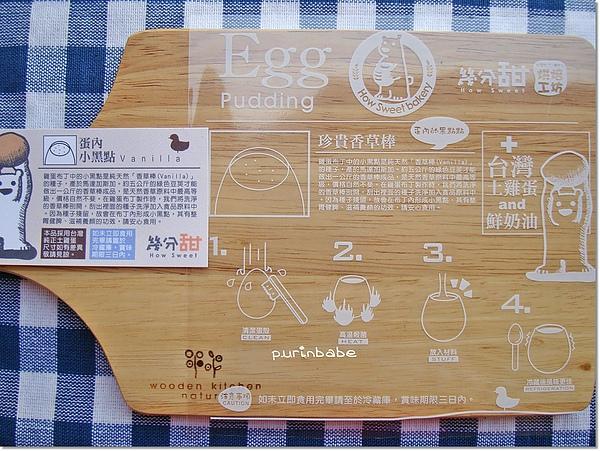 6香草籽說明.jpg