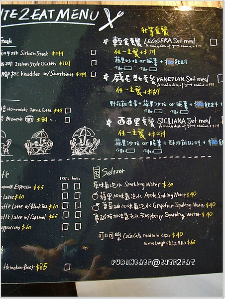 4菜單4.jpg
