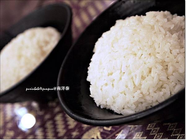 9白飯.JPG
