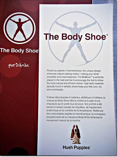 2body shoe說明.JPG