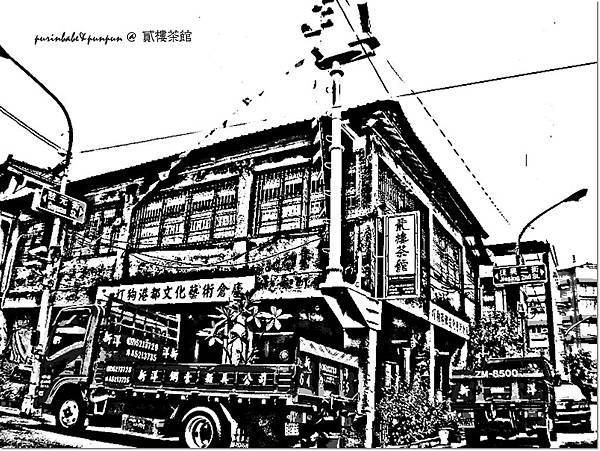 2貳樓正面版畫處理.JPG