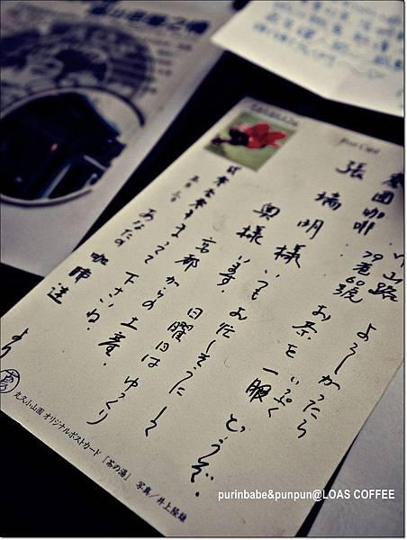24明信片.JPG