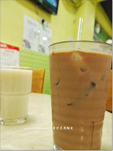 9奶茶.jpg
