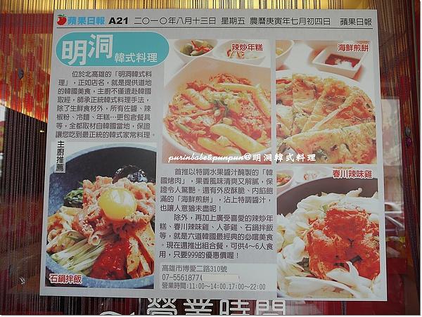 19新聞.jpg