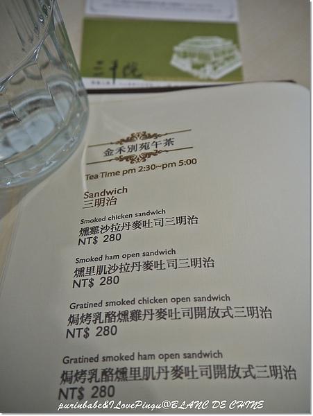 15午茶菜單1.jpg