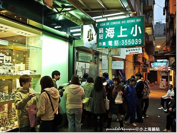 1小上海.jpg
