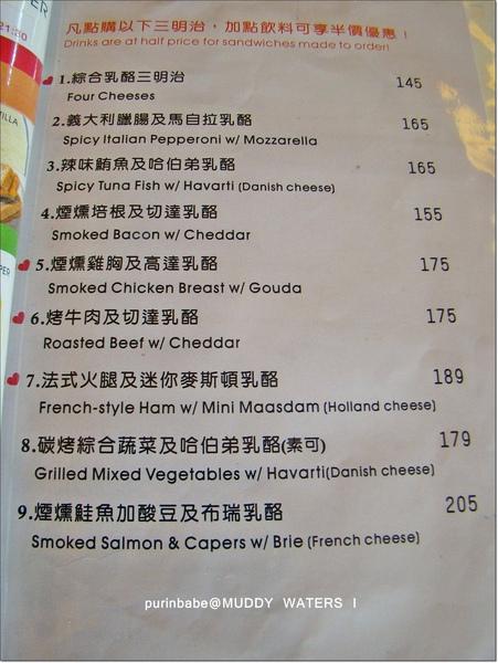 12菜單5.JPG