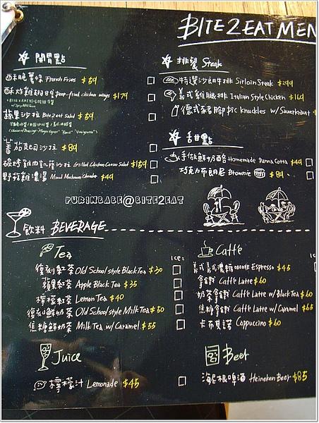 3菜單3.jpg