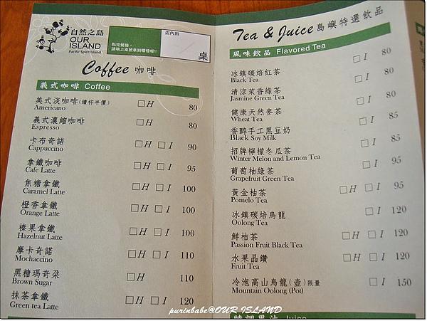 19菜單4.jpg