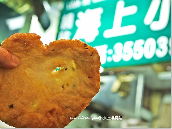 5蔥油餅.jpg