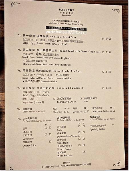 24早餐菜單.JPG