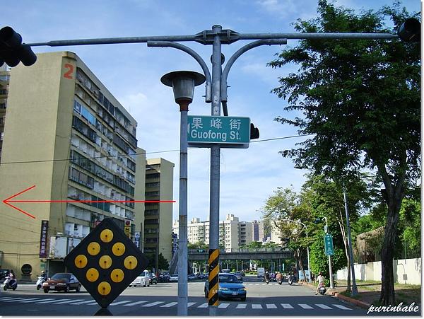 2果峰街.JPG
