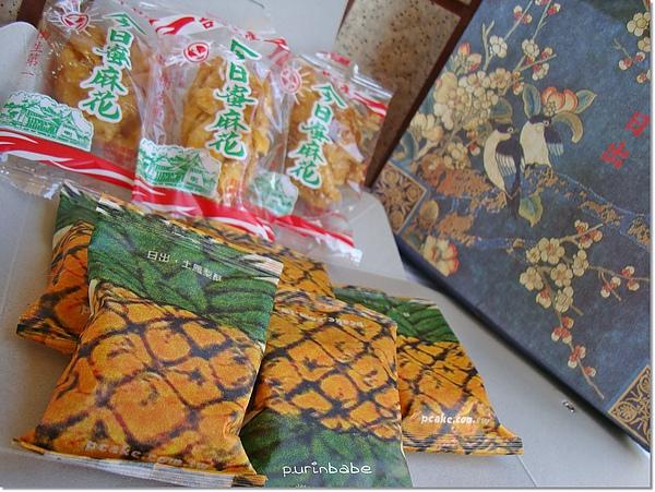 6蜜麻花與土鳳.jpg