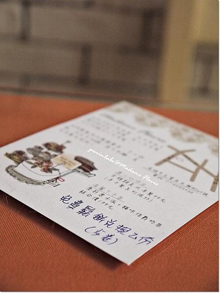 35兌換券.JPG