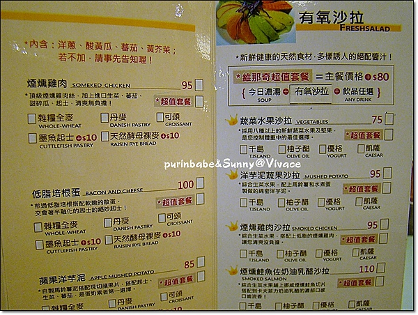 11菜單3.jpg