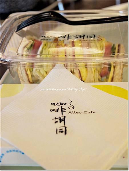 21三明治打包.JPG